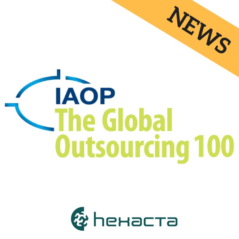best outsourcing companies IAOP list